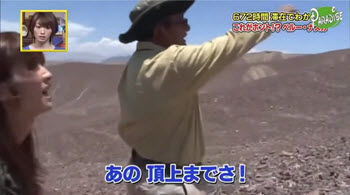 Archaeologist Mario Olaechea leads Japanese TV crew on foot to the restricted landscape of the Nasca Lines
