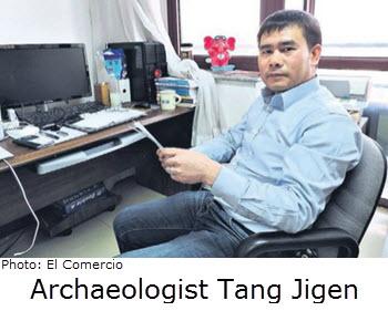 Archaeologist Tang Jigen