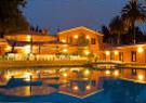 Hotel Libertador de Arequipa