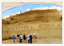 Cao Viejo archaeological complex - Fertur Peru Travel