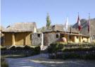 Hoteles en Arequipa - Hotel Eco Inn Colca